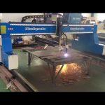 पोर्टेबल सीएनसी गैन्ट्री क्रेन प्लाज्मा लौ काटने की मशीन प्लाज्मा कटर