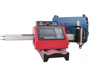 पोर्टेबल सीएनसी प्लाज्मा लौ काटने की मशीन
