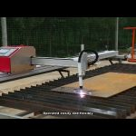 एआरसी दबाव नियंत्रक, प्लाज्मा कटर के साथ छोटे सीएनसी प्लाज्मा कट मशीन