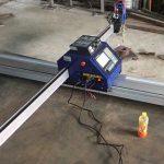 पोर्टेबल प्लाज्मा सीएनसी पोर्टेबल प्लाज्मा लौ कटर धातु काटने की मशीन