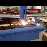 स्टील 1325 स्थिर प्रदर्शन सीएनसी प्लाज्मा काटने की मशीन