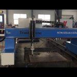 व्यापार आश्वासन बिक्री के लिए पोर्टेबल गैन्ट्री सीएनसी लौ लौ काटने की मशीन